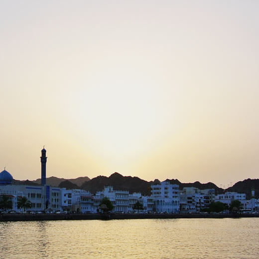 Die Aussicht auf Muscat – weit und breit keine Wolkenkratzer