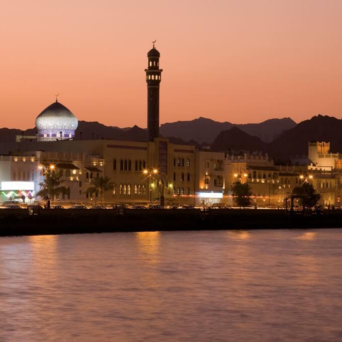 Oman_Header1
