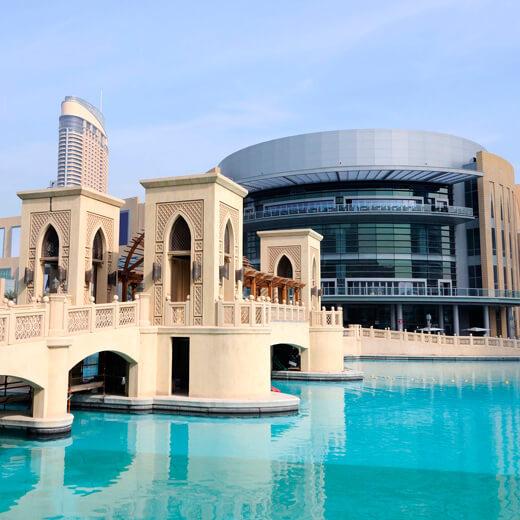 Die bekannte Dubai Mall von aussen