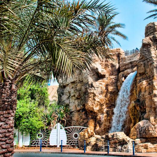 Eingang zum Wild Wadi Park
