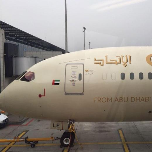 So sieht also der berühmte Dreamliner der Etihad Airways aus