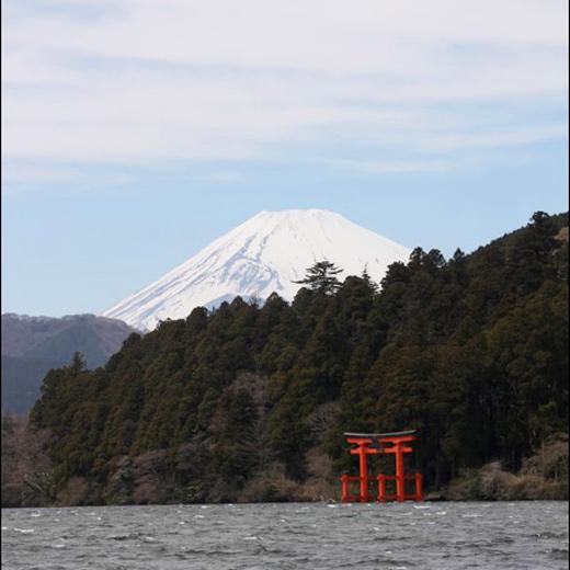 Le Hakone et le Mont Fuji