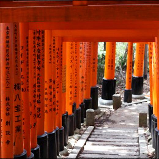 Le Fushimi Inari Taisha