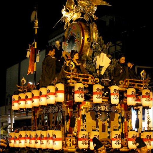Le Festival Takayama,  Masturi